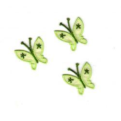 Ecusson thermocollant 3 Petits Papillons Coloris Vert