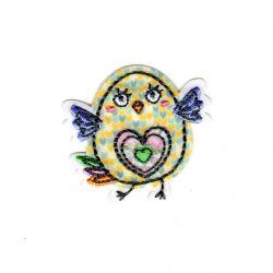 Ecusson Thermocollant Oiseau Poussin Jolis Yeux