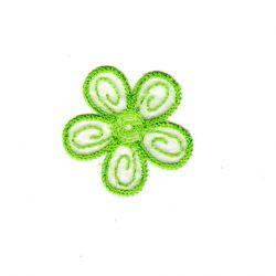 Ecusson Thermocollant Petite FLEUR Coloris VERT 4 x 4 cm