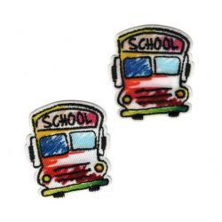 Patch Ecusson Thermocollant 2 x Bus Scolaire Ecole 2,50 x 3 cm