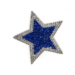 Patch Ecusson Thermocollant Etoile Strass Coloris Bleu 7 x 7 cm