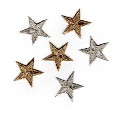 Patch Ecusson Thermocollant 3 x Etoile argent 3 x étoile or 3 x 3 cm