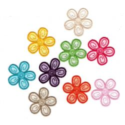 Patch Ecusson Thermocollant Petites fleurs multicolores 4 x 4 cm