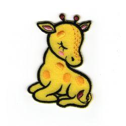 Patch Ecusson Thermocollant Girafe endormie 4 x 6 cm