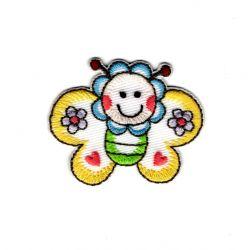 Patch Ecusson Thermocollant Papillon de jardin 4 x 5 cm